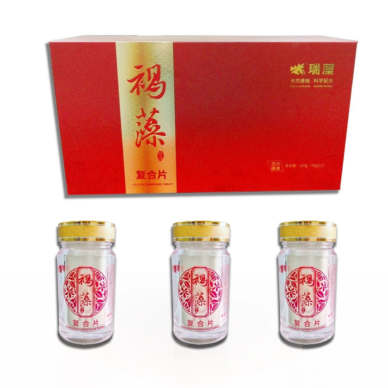 RuiZao · Fucoidan Compound Tablet,Red gift box (3 bottles / box)