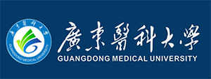 Guangdong Medical University