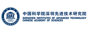 Shenzhen Institutes of Advanced Technology,Chinese Academy of Sciences
